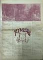40068年6月20日(発行日)『部族 / THE TRIBE』vol.2, no.2(p.7)
