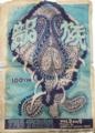 40068年6月20日(発行日)『部族 / THE TRIBE』vol.2, no.2(表紙)