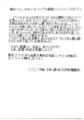 1976年 自滅ケ〜RO(p.12)