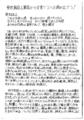 1976年 自滅ケ〜RO(p.10)