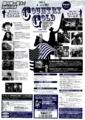 2011年10月16日 Country Gold Vol.23 / 熊本県野外劇場(阿蘇郡南阿蘇村久石)-
