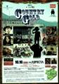 2011年10月16日 Country Gold Vol.23 / 熊本県野外劇場(阿蘇郡南阿蘇村久石)