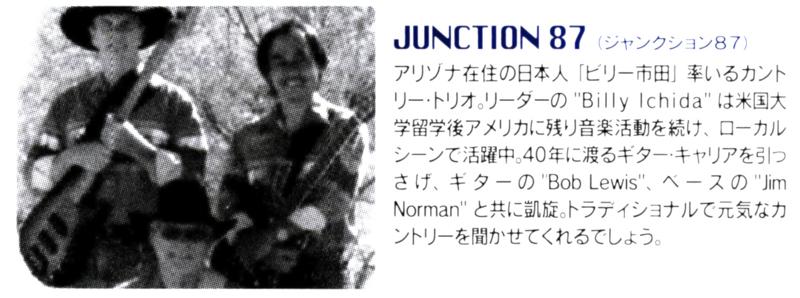 2011年10月16日 Country Gold Vol.23 / JUNCTION 87(ビリー市田トリオ)