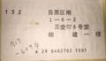 1978-1980頃 柳 健一様(第五列初期メンバー)http://bit.ly/1RcA67d