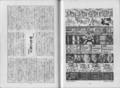 1984年7月10日発行 『ことがら』vol.6  :  pp. 70-71(d - sonorous)