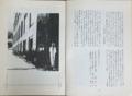 1983年10月15日発行 『ことがら』vol.4  :  pp. 12-13(photo - sonorous)