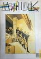 1979年(昭和54年): modern music(By ROCK MAGAZINE)- 表紙