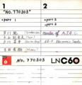 1977年3月3日 芦川聡-syn, 大山記糸夫-sax, 戸川昌平-g.harp, 吉田秀樹-mixer