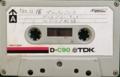 1980年12月16日 NHKFM エアーチェック  fr.T.Suzu