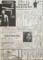 1977年11月 天井桟敷館スケジュール(GAP「構造・法シリーズ」 ほか)