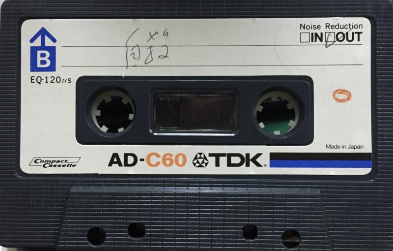 1978年9月14日 自殺(Live at Minor, w/Speed,Sex,Pain,Anarkiss〔ガセネタ+園田〕)