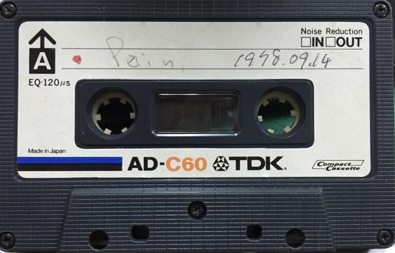 1978年9月14日 Pain(Live at Minor, w/Speed,Sex,自殺,Anarkiss〔ガセネタ+園田〕)