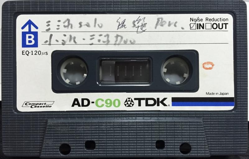 1978年5月17日 Free Music Space at Kalavinka / 町田カラヴィンカ