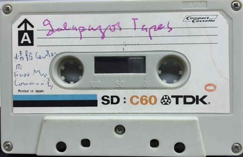 1978年 GALAPAGOS TAPES(デモテープ/ http://f.hatena.ne.jp/chairs_story/20110709181313)