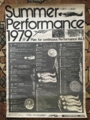 "1979年8 - 9月 ""Summer Performance 1979"" 1 - 6(B2 ポスター)"