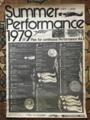 """1979年8 - 9月 """"Summer Performance 1979"""" 1 - 6(B2 ポスター)"""