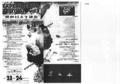 1978年9月23-24日 逆転する24時間 / EXPERIMENTAL FESTIVAL(プログラム) - a