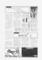 """1976年10月16,17日 SERIES """"HOT BREATH"""" - p.5(蔦木栄一 / 服部達雄)"""