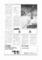 """1976年9月25,26日 SERIES """"HOT BREATH"""" - p.3(池村清治ほか)"""