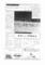 """1976年9月24,25日 SERIES """"HOT BREATH"""" - p.2(佐野・ただ / EBS)"""
