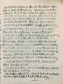 1980年7月25日発行 黄金の耳 N0.1 p.5  中川五郎「7月23日夜記す」