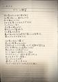 ギターの練習(1986.08.10)by Tori Kudo