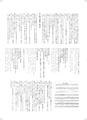 p.6 / パラレル通信 1987(復刻版)