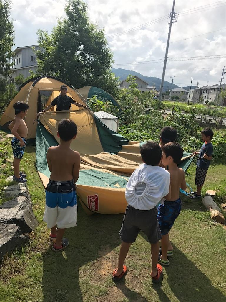 f:id:chairukanomori:20170813191252j:image