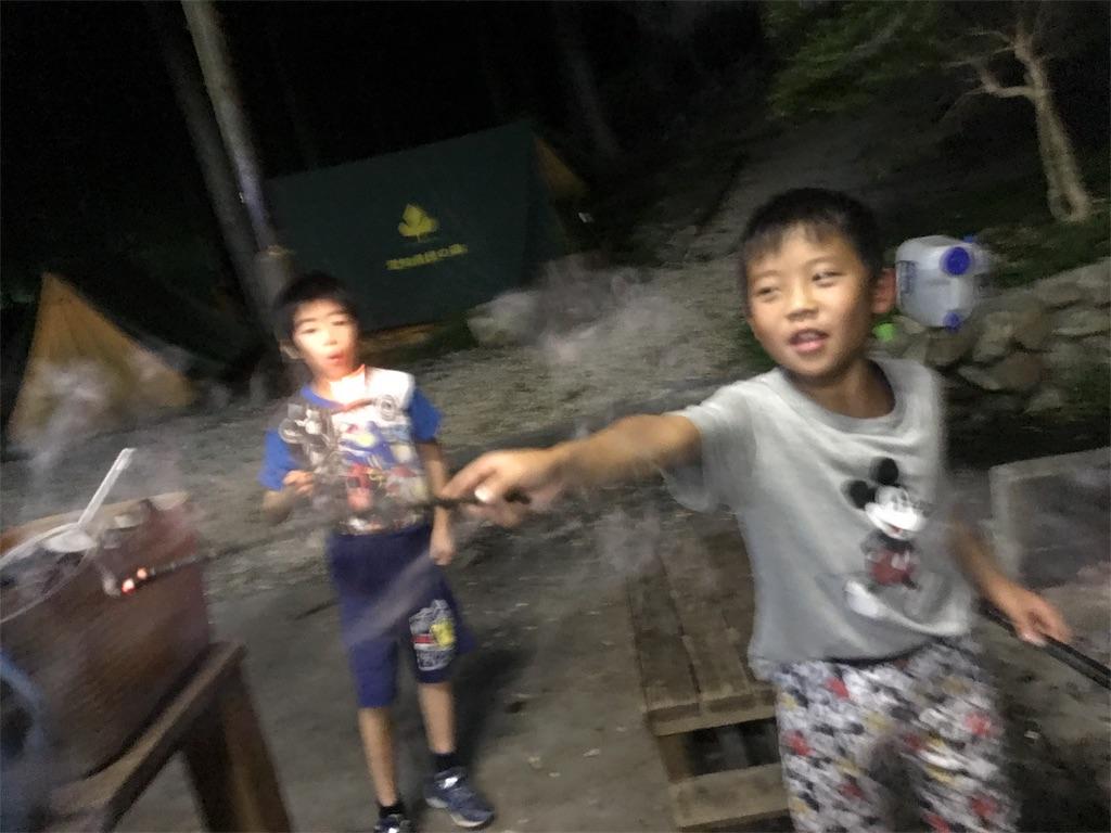 f:id:chairukanomori:20170826215026j:image