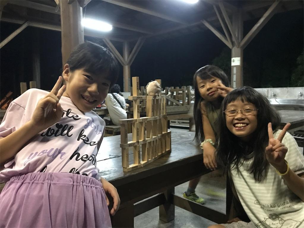 f:id:chairukanomori:20170826215311j:image