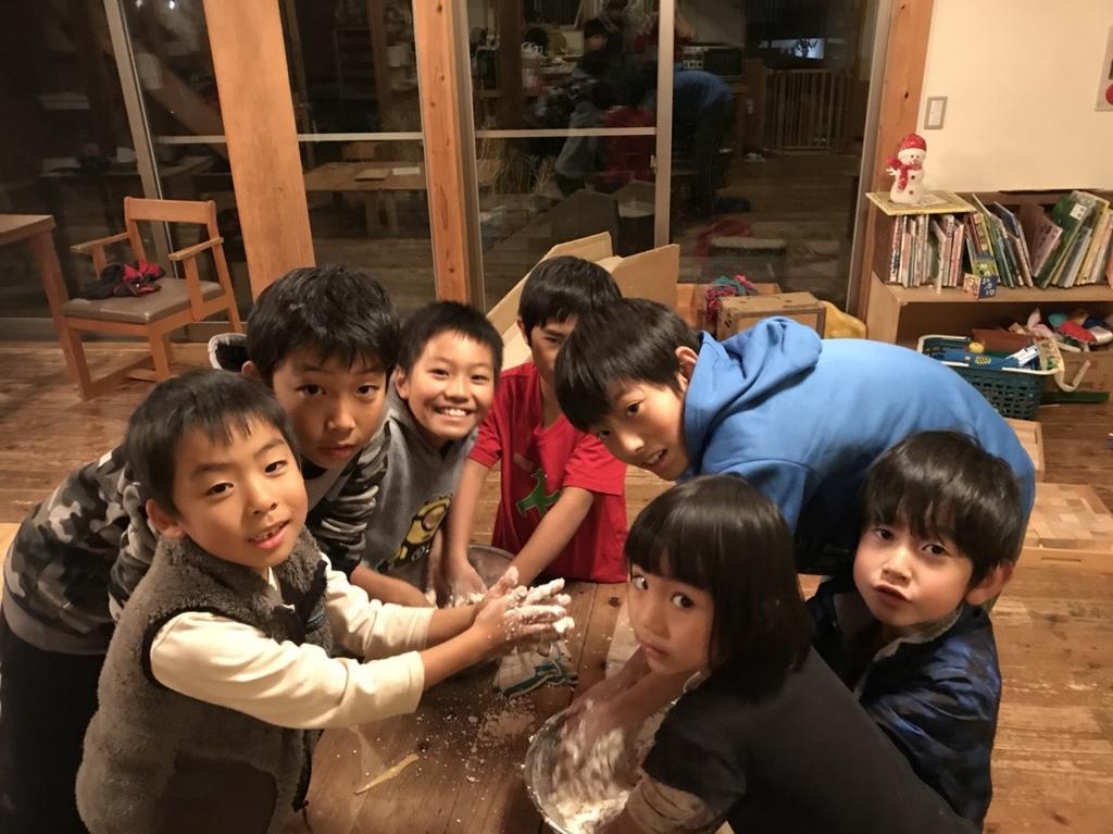 f:id:chairukanomori:20181127203644j:plain
