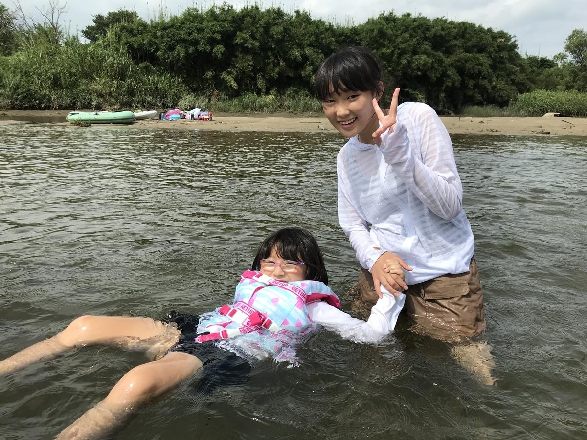 f:id:chairukanomori:20190820213315j:plain