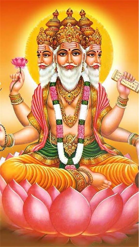 f:id:chaitaliganesh:20210410162513j:image