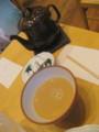 Afternoon Teaのカスタードマロンティー。めちゃくちゃ甘かった。砂糖い