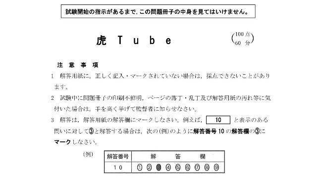 f:id:chaka_chan_tj:20210221125657j:plain