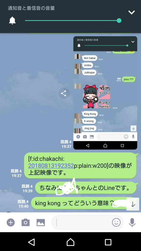 f:id:chakachi:20180814172736p:plain
