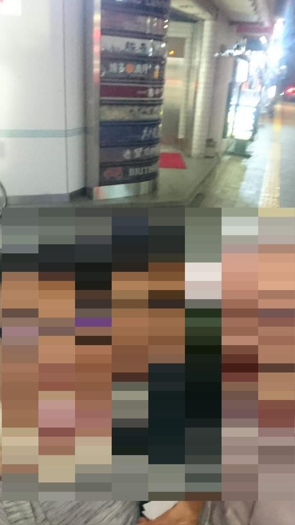 f:id:chakachi:20181003220937j:plain:w200