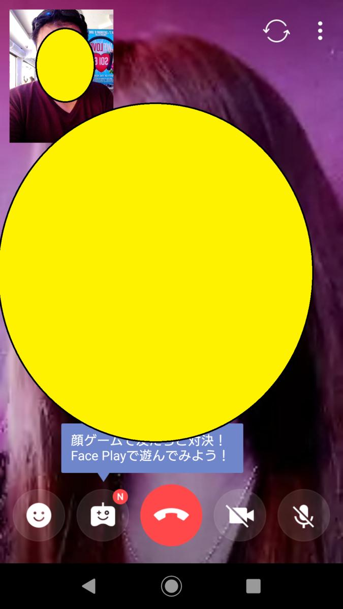 f:id:chakachi:20191002153657p:plain:w200