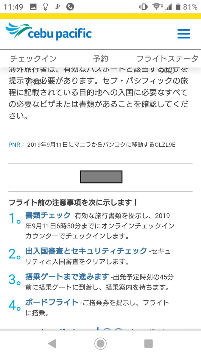 f:id:chakachi:20191218195805p:plain:w200