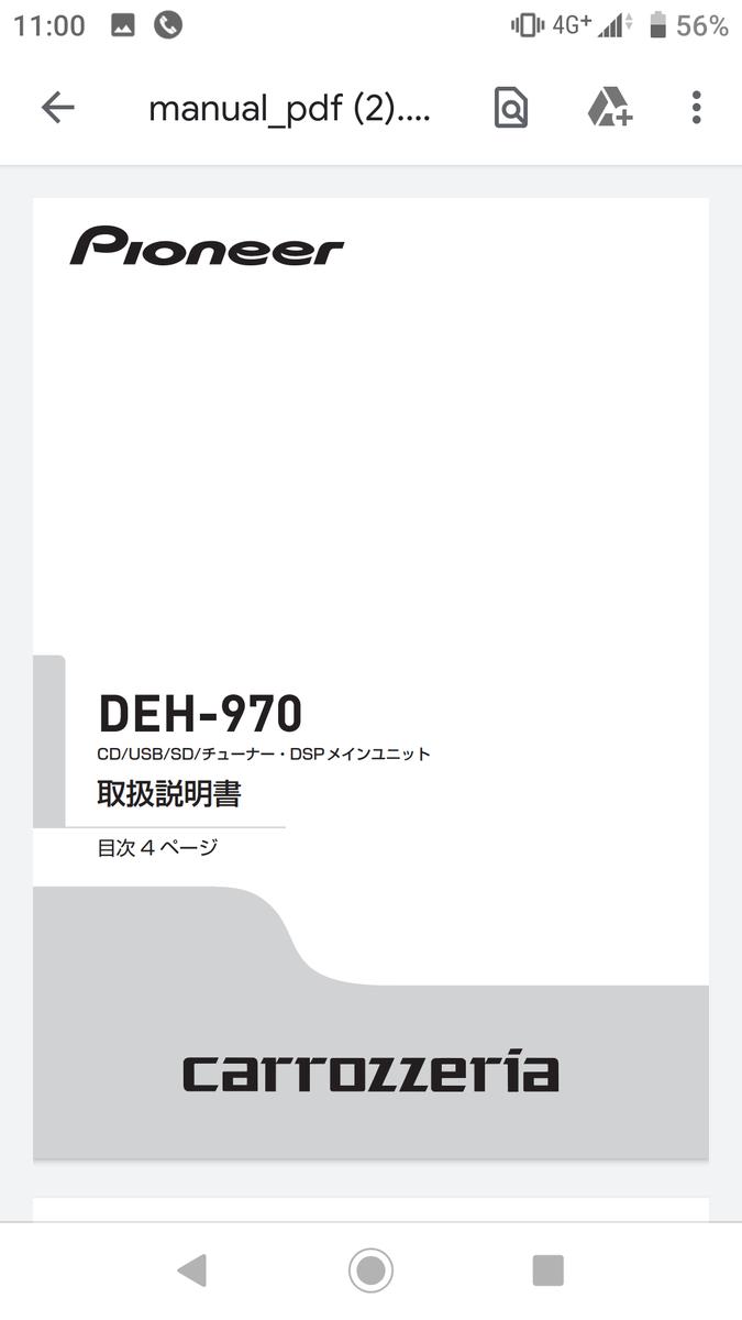f:id:chakachi:20200213214321p:plain:w200