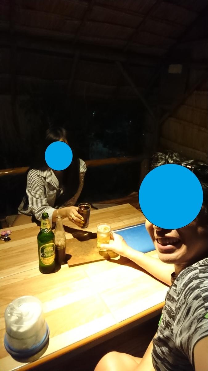 f:id:chakachi:20200214014702j:plain:w200