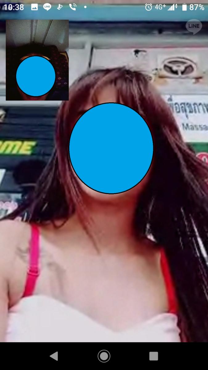 f:id:chakachi:20200215044852p:plain:w200