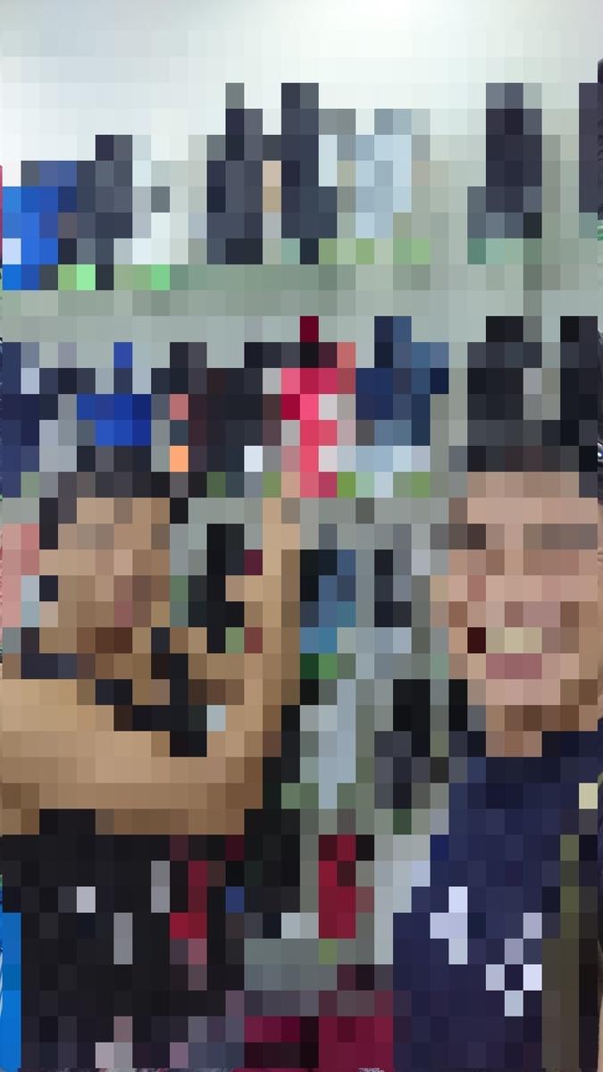 f:id:chakachi:20200217145833j:plain:w200