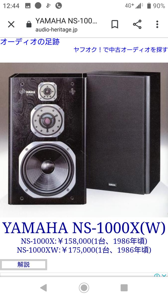 f:id:chakachi:20200221030235p:plain:w200