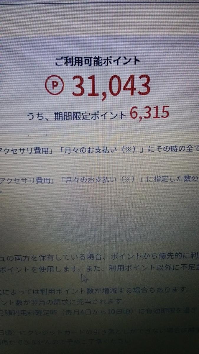 f:id:chakachi:20200510233057j:plain:w200