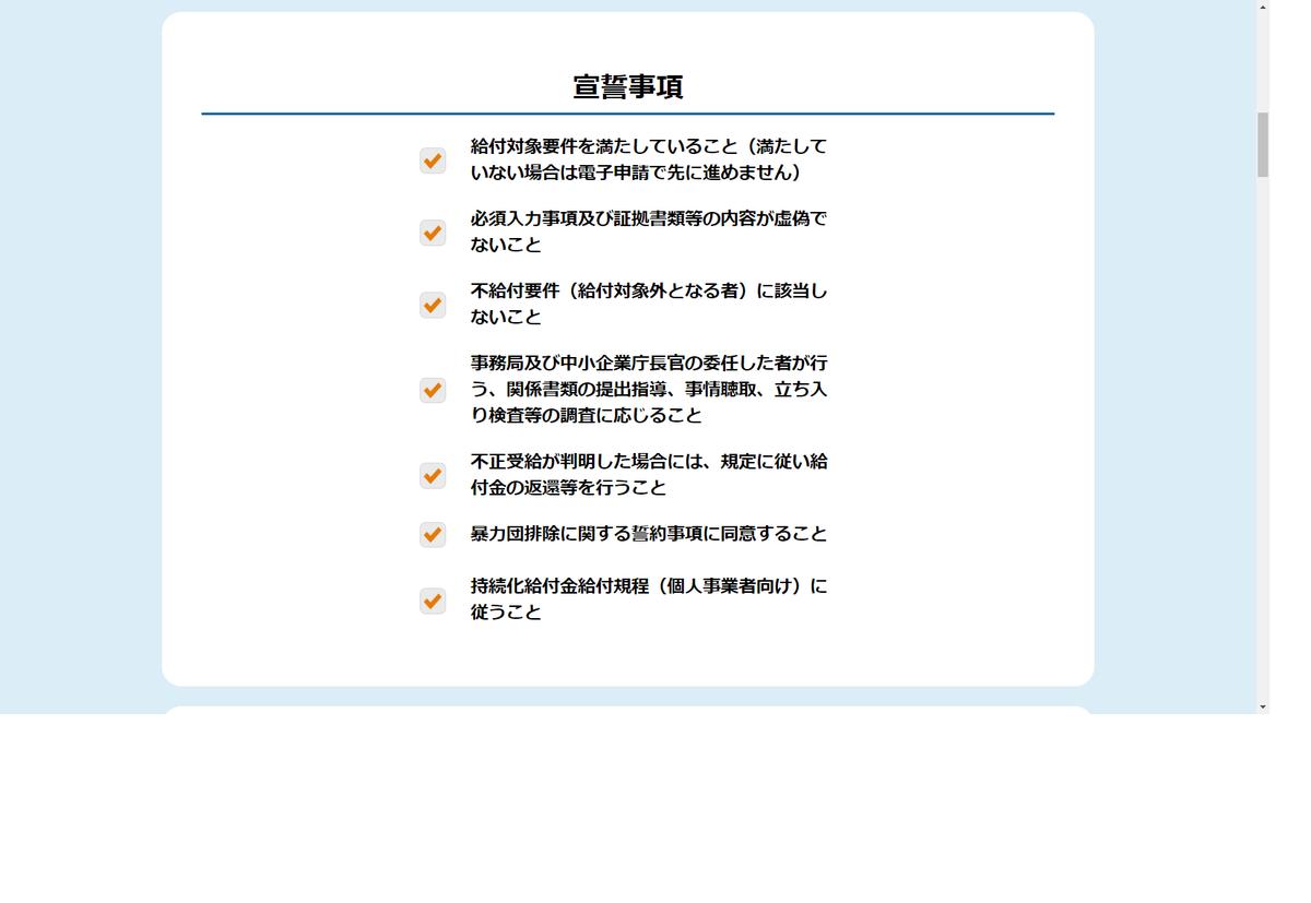 f:id:chakachi:20200520195557p:plain