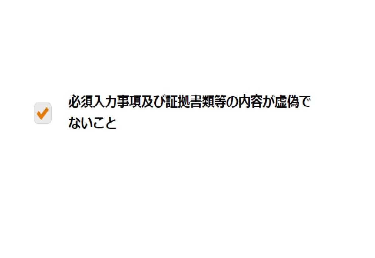 f:id:chakachi:20200520195559p:plain