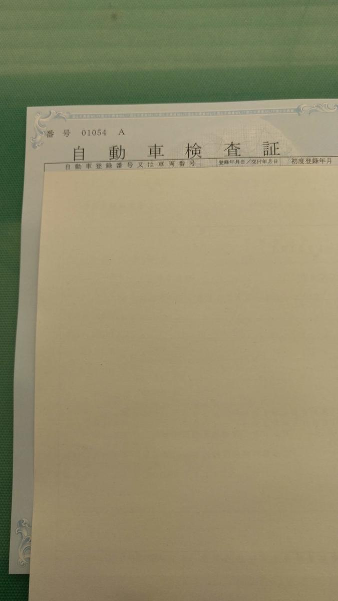 f:id:chakachi:20201119232618j:plain:w200