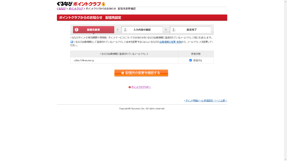 f:id:chakachi:20210116202200p:plain