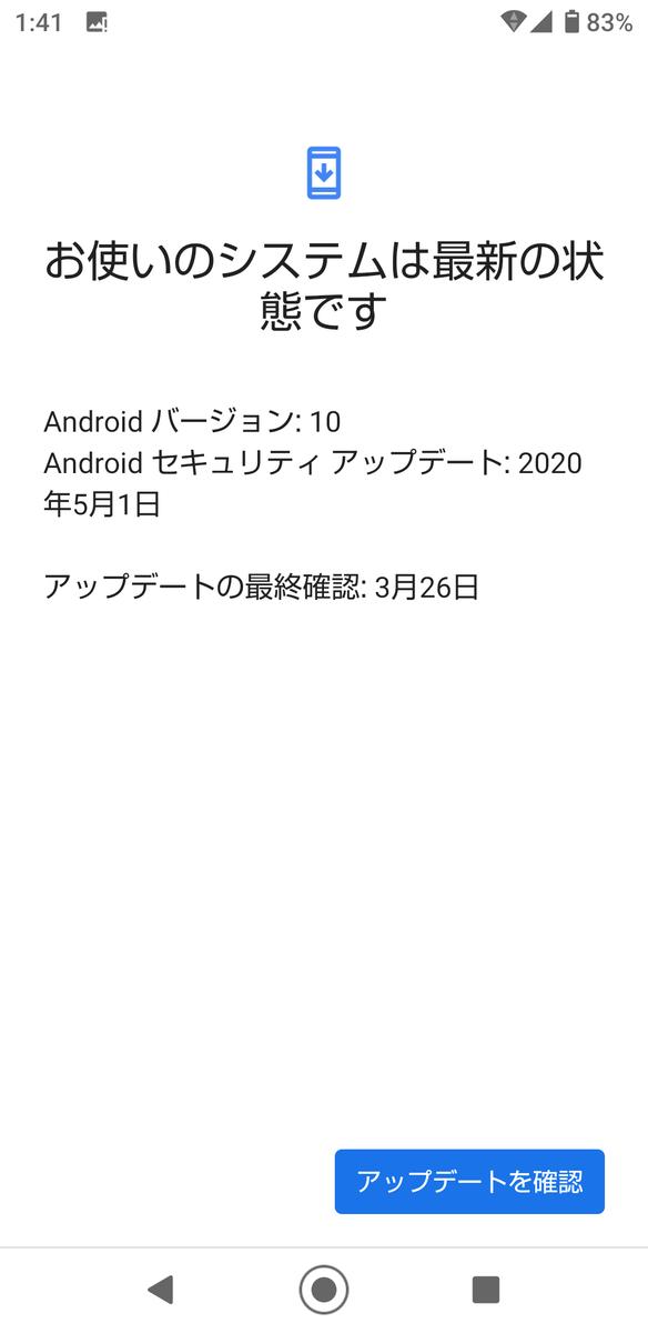 f:id:chakachi:20210329214501p:plain